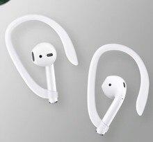 50 쌍 보호 Earhooks airpods에 대 한 보안 맞는 후크 애플 무선 이어폰 액세서리 실리콘 스포츠 Anti lost Ear Hook