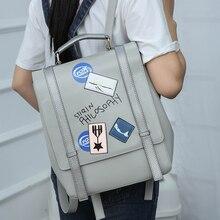 Новый Корейский Письмо Печати Женщин ПУ Рюкзак Колледж Ветер Девушки Женщины Кожаные Сумки Рюкзак Путешествия Рюкзак Студент Школы Мешок