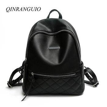 Qinranguio旅行バックパックスクールバッグ代の少女2018 puレザーバックパック女性ファッション女性バックパックスクールバックパック
