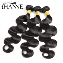 Волосы волос HANNE волос бразильских волос волна волос естественного цвета 3PCS 100% человеческие волосы ткачество 8-26 дюймов Remy выдвижение волос