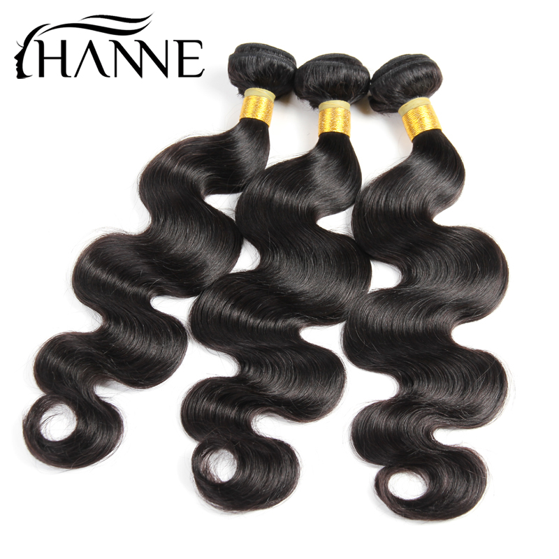 HANNE Hair Brazilian Body Wave Hair Weave Bundles Natural Color 3PCS 100% Human Hair Weaving 8-26 Inch Remy Hair Extension