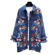 Ручная Цветочная вышивка пайетками джинсовая куртка из бисера пальто бомбер Свободный дикий длинный 3D бисер блестками отверстия кардиган