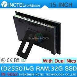Обновление до J1900 сейчас! Все в одном настольных ПК с 5 проволоки Gtouch 15 дюймов светодиодный сенсорный 4 г оперативной памяти 32 г SSD двойной 1000