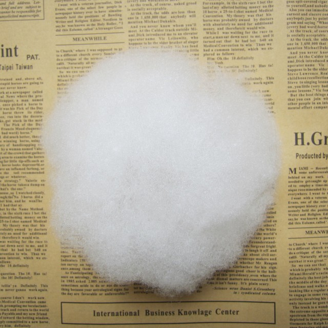 Diy Pillow Stuffing Material: High Quality Cotton Pillow Filled Fiberfill PP Cotton Stuffing    ,
