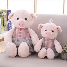 купить New Arrival Couple Pig Short Plush Toy Stuffed Animal Plush Doll Toys Children Birthday & Christmas Gift по цене 1111.14 рублей