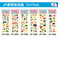 6 Sheet Scrapbooking Bubble Puffy New Cartoon Classic Vegetable Stickers Children Gift