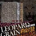 Top Quality Leopard PU Leather Case For Samsung Galaxy Tab A 9.7 T550 T555 Leopard Leather Tablet Stand Cover Case + Film + Pen