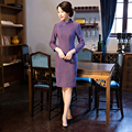 Free shipping Three Quarter Sleeve Faux Woolen China Qipao Dress vintage chinese cheongsam dress Chinese Oriental dress Blue