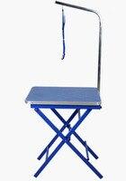 60*45 см двойной X shape Professional Pet beauty table столик для ухода за собакой складной Груминг стол с подвеской веревка розовый синий