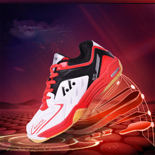 Badminton Shoes Men Women Zapatillas Deportivas Anti-Slippery Breathable For Lover Training Sneakers Shoes Tennis Outdoor Sports li ning men 24h smart quick training shoes breathable comfort lining wearable sports shoes anti slippery sneakers afhn019 yxx024