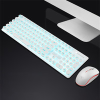 Keyboard And Mouse Wireless Charging Set Rainbow LED Human Body Optical Key Cap