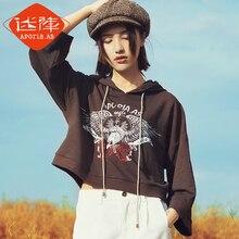 original 2016 autumn loose jacket vintage Hoodie female MZ12061