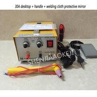 Лазерный сварщик ювелирные изделия сварочный аппарат 0.5A 30A паяльник импульсный высокой мощности ручная точечная сварка 300 Вт/400 Вт/500 вт 1 шт.