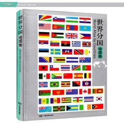 Nowa mapa świata książka chińska angielska mapa podróży świata  w tym mapa topograficzna historia kultura finanse zasób