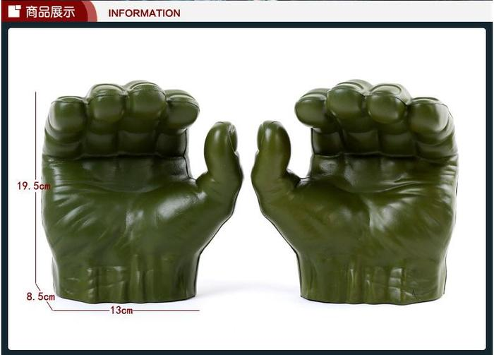 Limited edition Children's Bao Manwei The Avengers Series Hulk Fist Children's Role Play Gloves Toys Funny Toys Christmas gi