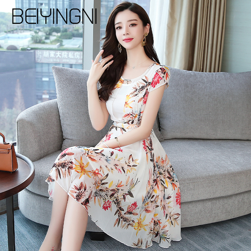 Beiyingni French Casual Floral Print Women