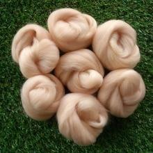 45g Needle Felting Light Pink Flesh Skin Tones Felting Wool Roving Fibre Wool For 3D Projects DIY Needle Felting