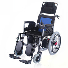 2017 new style 24v 1.2AH electronic powered wheelchairs motorized wheelchair electric wheelchair
