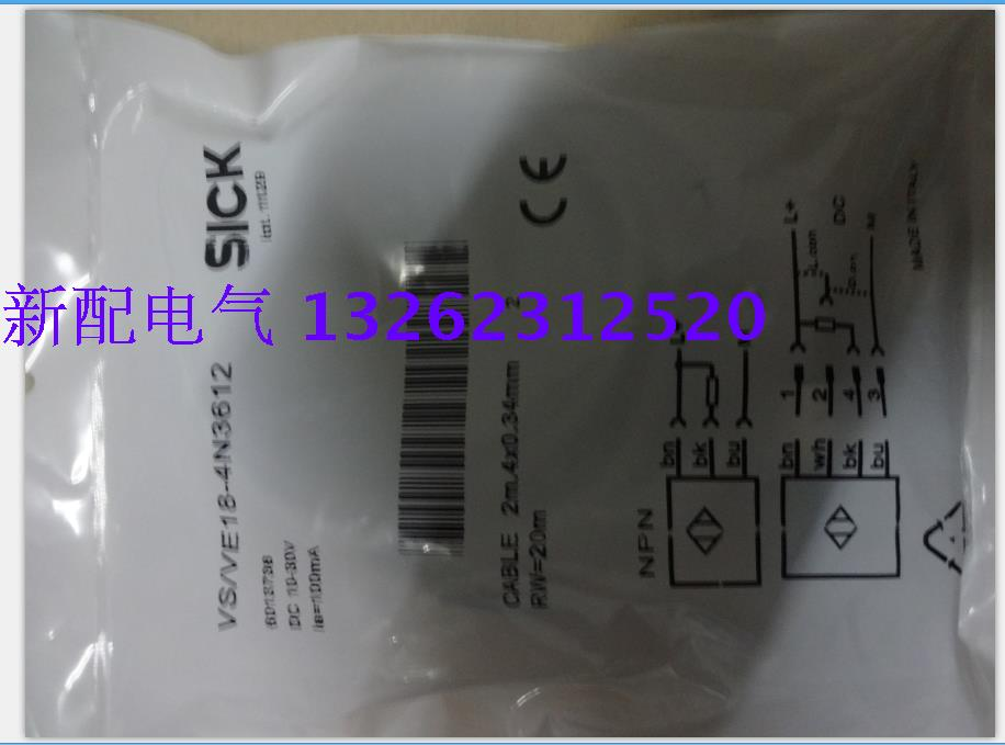 Sick Photoelectric Switch Sensor VS/VE18-4N3612 New High-Quality Warranty For One Year proximity switch ime12 04bpozc0s pnp nc m12 sick 100% brand new high quality warranty for one year