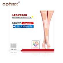 OPHAX 18pcs Lower Body Slim Patch Leg Slim Pad Body Weight Loss Products Plaster Leg Thigh Arm Belly Fat Burning Patches Health 6 in 1 slim beauty system sonic health fitness weight loss body fat burning galvanic ion photon emsbody slim massager machine