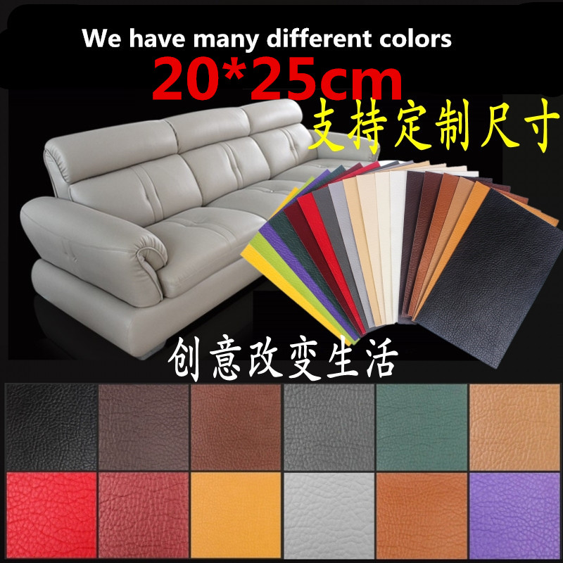 Leather Chair Patch Cheap Pool Chairs 1psc Repair Sticker Self Adhesive For Sofa Seat Bed Bag Fix Dog Bite Hole 20x25cm Patches