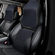 Подушка для автомобильного сиденья, подушки для шеи, Универсальная автомобильная подушка из искусственной кожи с эффектом памяти, подголовник для шеи, подушка для поясницы и спины