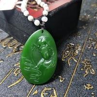 Send A level national certificate Natural Hetian jade jade Guanyin pendant Emerald bead pendant chain
