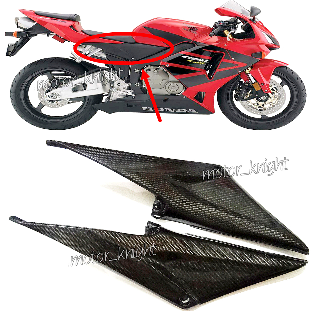 Carbon Fiber TANK SIDE FAIRING RIGHT LEFT PANEL COVER For HONDA CBR600RR F5 CBR 600 RR 2005 2006