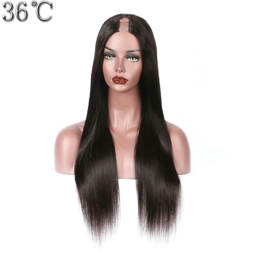 Popular U Part Wig Human Hair Buy Cheap U Part Wig Human