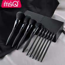 MSQ Pro 10pcs/set Makeup Brushes Set Beauty Powder Eyeshadow Foundation Copper Ferrule with Magnetic Cylider Case Make Up Tool msq