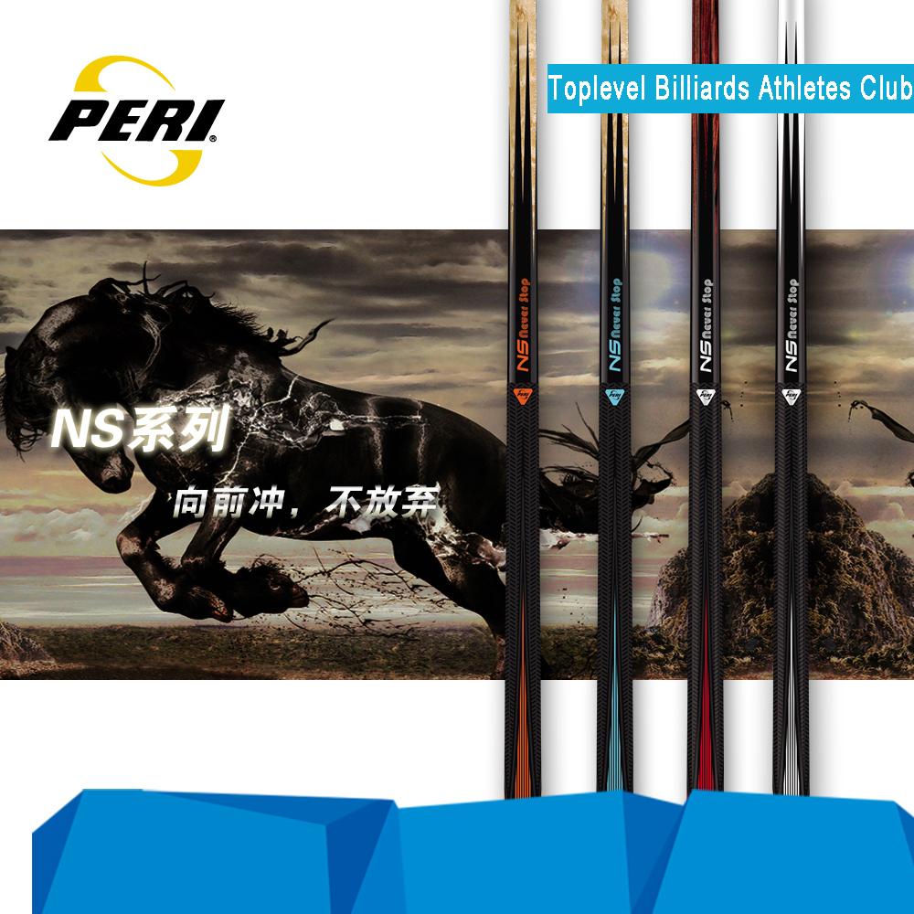 PERI Official Store PERI NS Pool Cue Pool Stick Ergonomic Design Hardwood Maple Billiard Cue 12.75mm Tip Black 8 Pool Stick