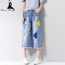 Summer 2017 New Fashion Women Casual Wide Leg Jeans Ladies Loose ripped Holes Pants Mickey Print Girls Comfortable Soft Jeans