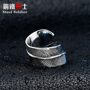 Кольцо из нержавеющей стали для мужчин и женщин, высококачественное кольцо из нержавеющей стали с перьями