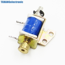DC12V Электромагнитный Электромагнит HCNE1-0416 Push Pull Тип Open Frame 10 мм 2N Сброса