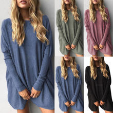 2017 New Fashion Women Long Sleeve Loose Oversized Knitted Sweater Jumper Casual Pullover Tops