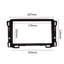 2 Din Car Radio Fascia DVD Stereo Refit Panel for 2010-2015 Chevrolet Sail Dashboard Modified Installation Frame Kit(China)