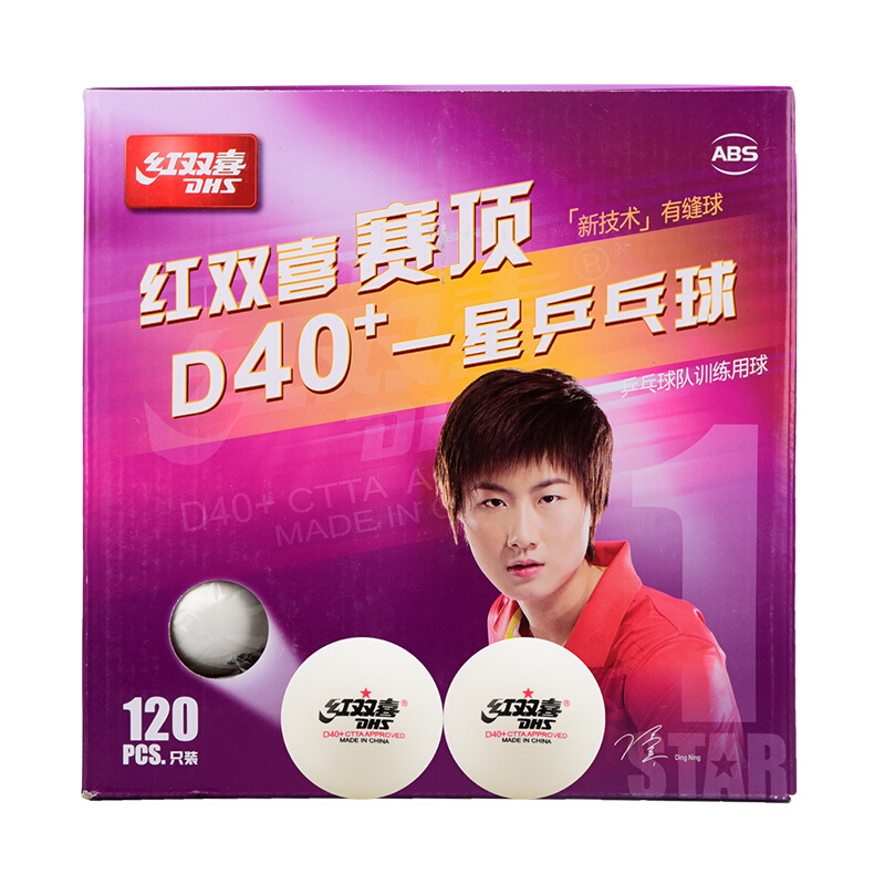 DHS 60balls 30balls table tennis balls new material 1-star d40+ ABS balls for table tennis seamed 40 plastic poly ping pong ball
