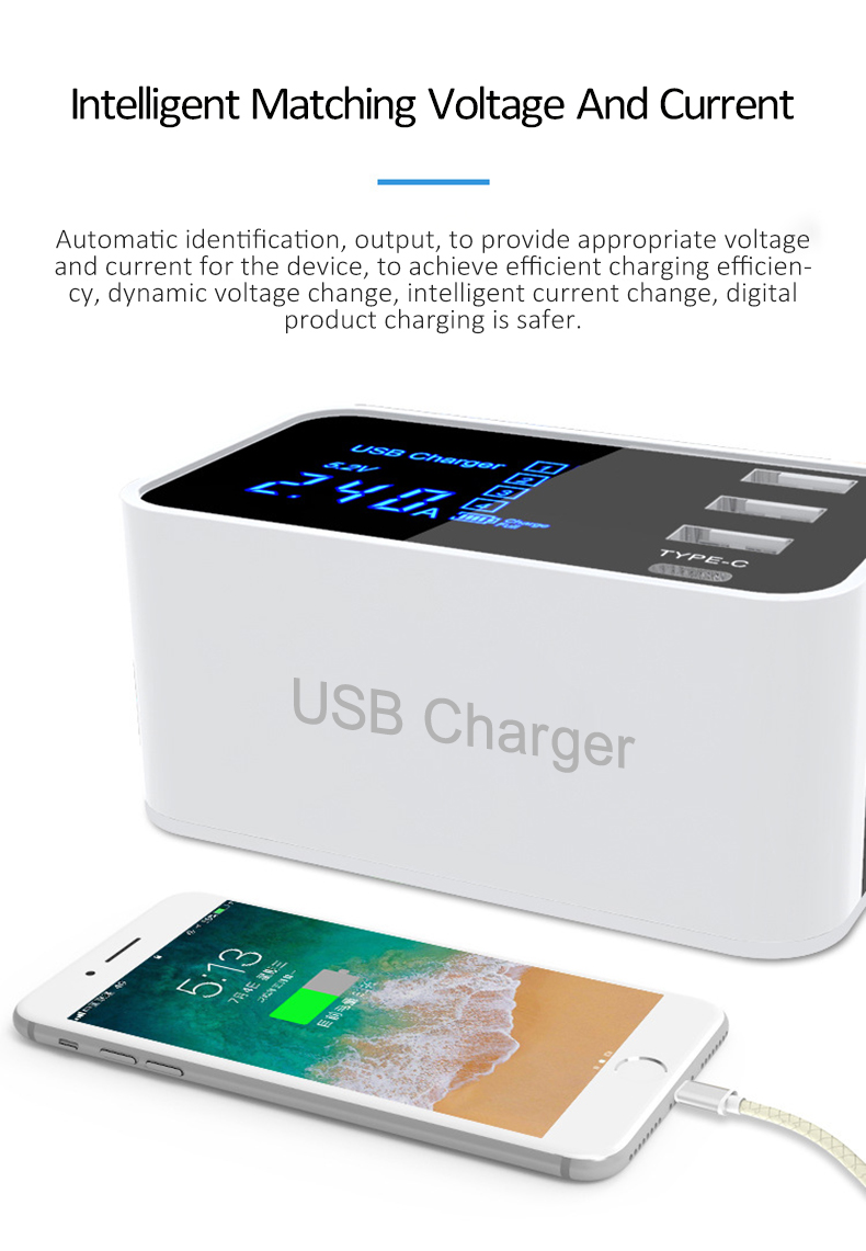 Quick Charge 2.0 Smart Type C USB Charger HUB Station (8)