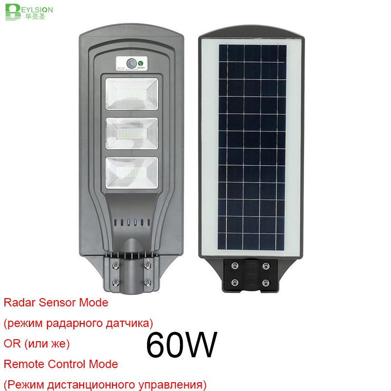 80W//120W Powered Solar LED Street Light Wall Smart Lamp Radar Sensor