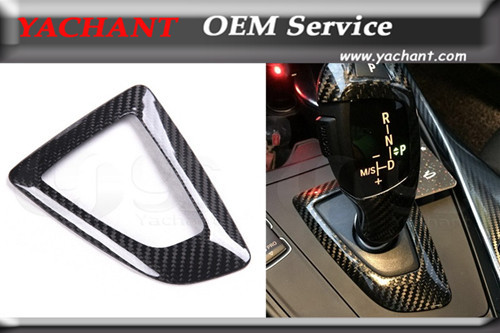 Car-Styling Carbon Fiber Gear Surround Cover Trim RHD Fit For 2012-2015 F20 F22 F30 F35 F34 GT F32 Gear Surround Cover RHD for nissan r34 gtr carbon fiber radio surround stick on type rhd fibre interior garnish car styling in stock