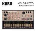 Аналоговый синтезатор Korg Volca Keys  полифонный аналоговый звуковой двигатель и циклический секвенсер