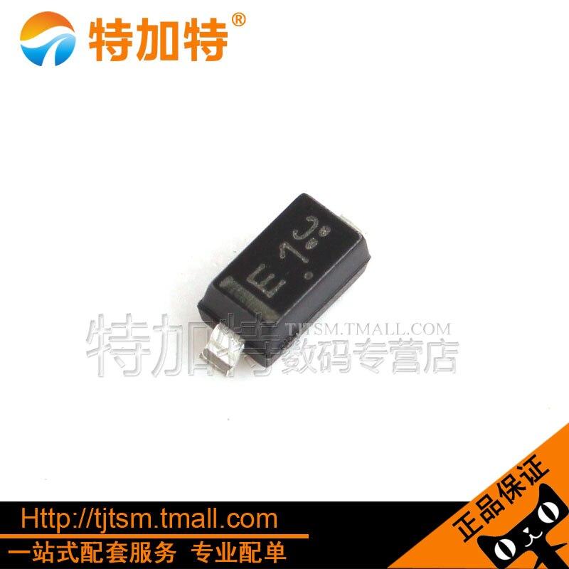 Цена MMSZ5231B
