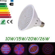 10W/15W/20W/26W LED Plant Grow Light Lamps E27 AC85-265V SMD3528  For Flowering Plant and Hydroponics System For Indoor Grow Box