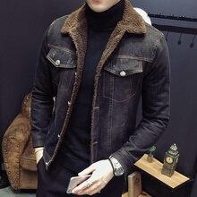Мужские модные джинсовые куртки, осенняя и зимняя черная джинсовая куртка, плотное шерстяное пальто, Мужская Вельветовая джинсовая куртка, размер M-2XL 3XL
