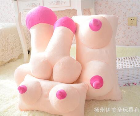 Кэндис Го плюшевая игрушка мягкая кукла взрослая грудь bubby mamma пенис гениталий форма диван подушка тапочки Забавный подарок на день рождения