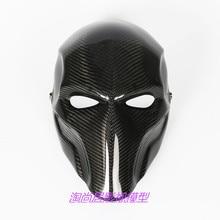 Arrow Mask Carbon Fiber
