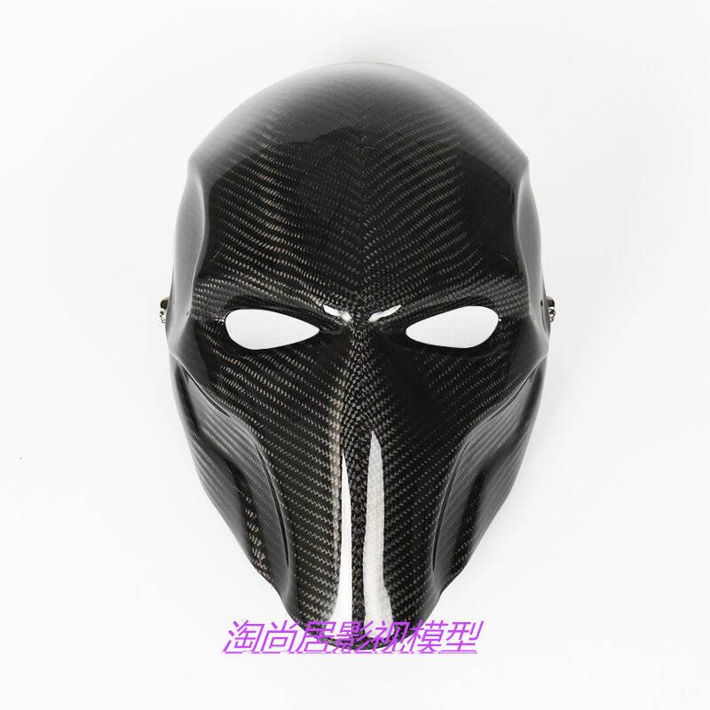 Masque de flèche verte en Fiber de carbone masque de tueur complet nouveau design airsoft CS masque de sport et cosplay Halloween