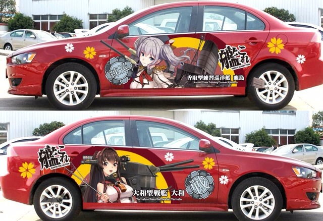 Tailor Made Car Door Stickers Japanese Anime Kantai Collection - Car anime stickers
