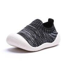 2019 Fashion Unisex Mesh Sport Shoes Children Boys Girls Star Breathable Running Sneakers Kids Rubber
