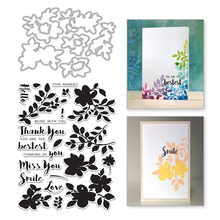 YaMinSanNiO Floral Flower Clear Stamps and Metal Cutting Dies Plant Scrapbooking For 2019 New Craft Set Embossing Stencils